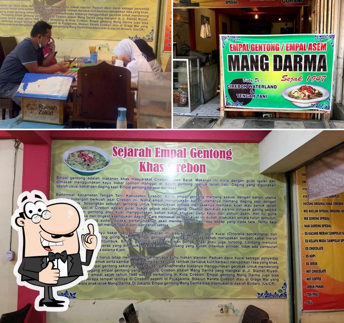 """Изображение ресторана """"Mang Darma Empal Gentong - Doktor Cipto Mangunkusomo"""""""