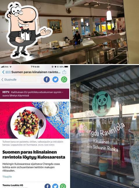 """Здесь можно посмотреть снимок ресторана """"Chengdu Ravintola(成都饭店)"""""""