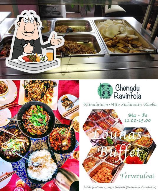 """Блюда в """"Chengdu Ravintola(成都饭店)"""""""