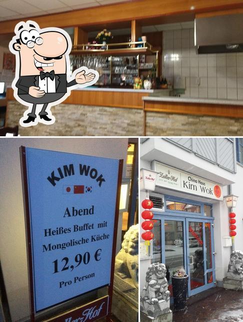 """Здесь можно посмотреть фото ресторана """"Kim Wok"""""""