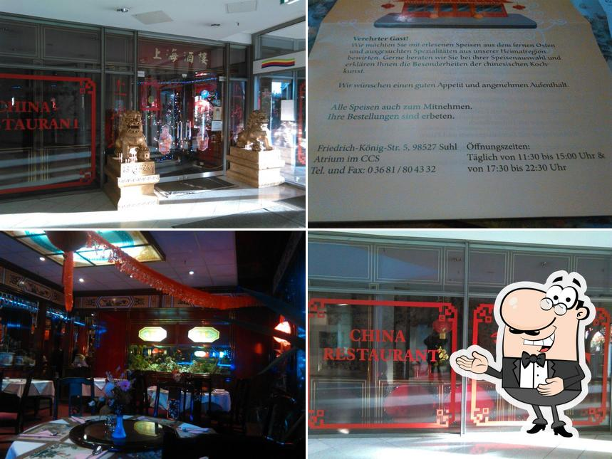 Here's a picture of China Restaurant Shanghai